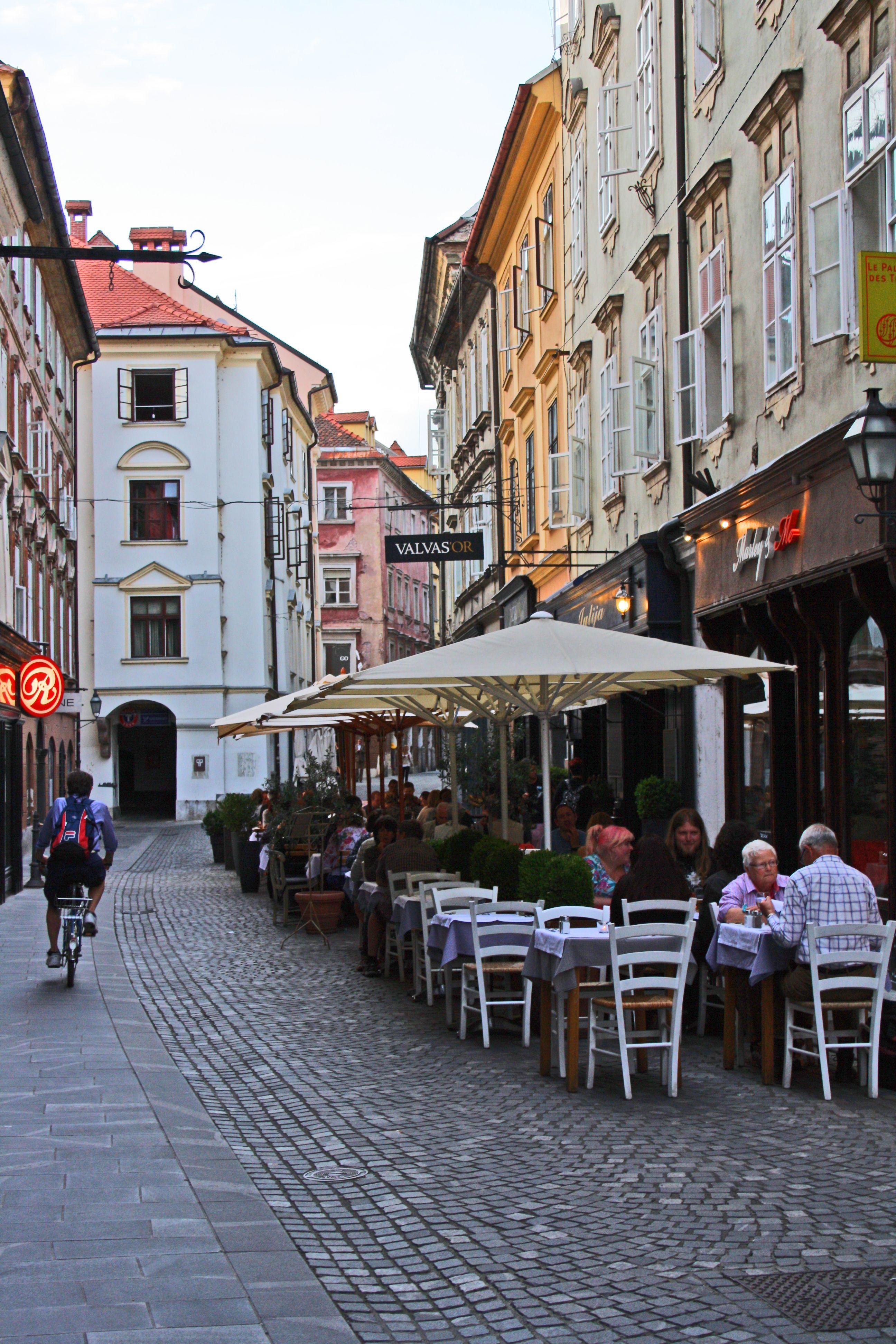 Улица, Любляна, Словения