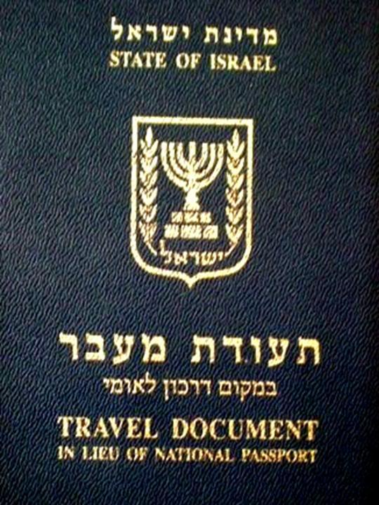 travel-document-of-israel