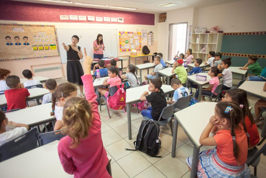 israel-primary-school