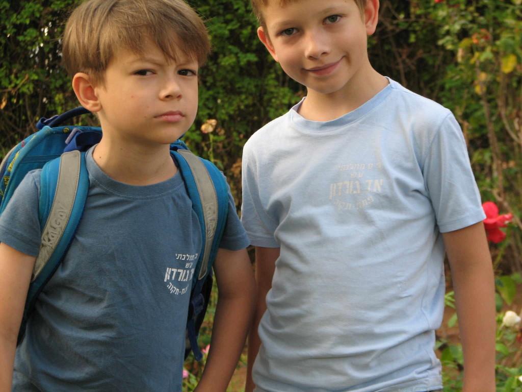 primary-school-israel