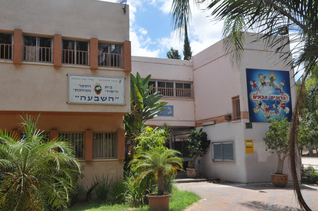 primary-school-israel-08