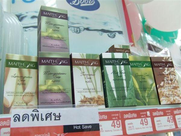 thai-cosmetics