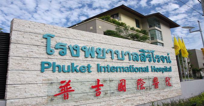 Phuket-International-Hospital