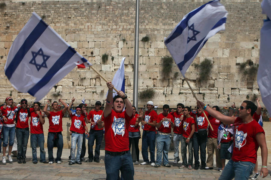 Jewish youths