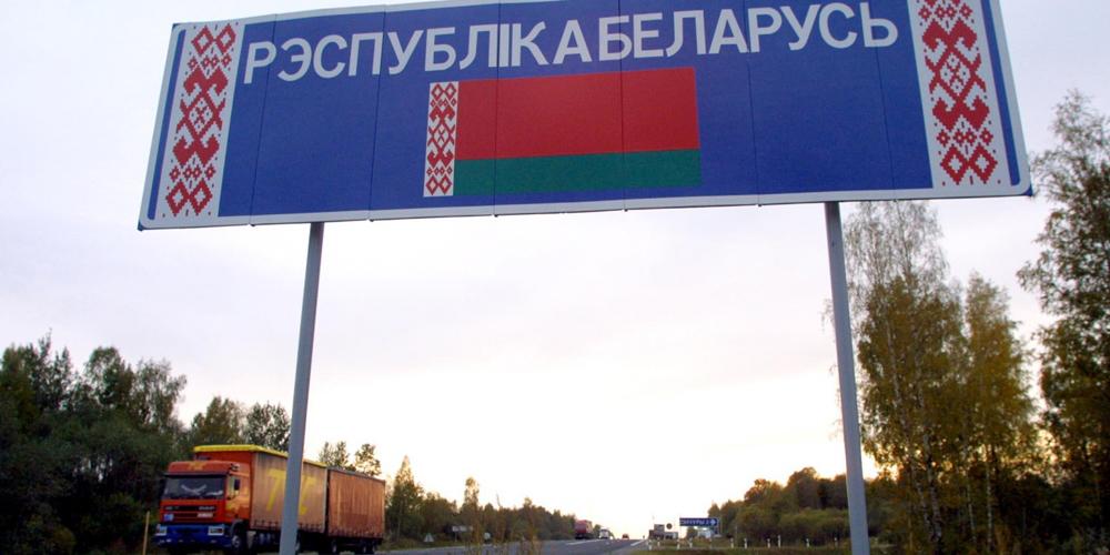 РФ и Белоруссия могут договориться о единой визе к 2020 году