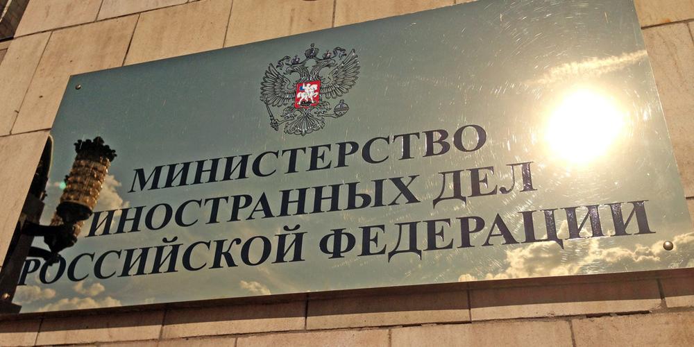 МИД РФ заявило о готовности к диалогу с Грузией о безвизовом режиме