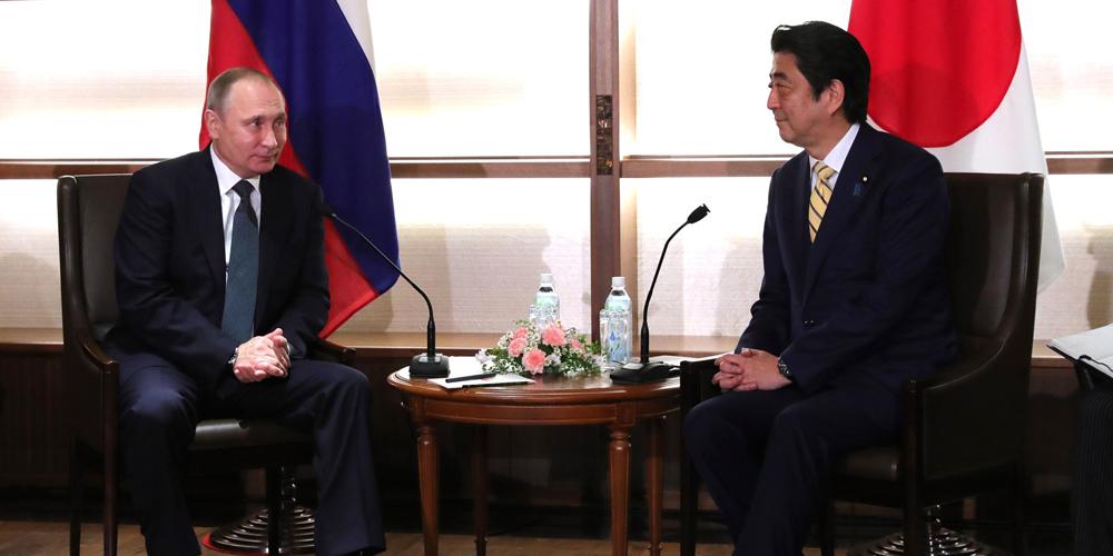 МИД Японии заявило о смягчении визового режима для российских граждан