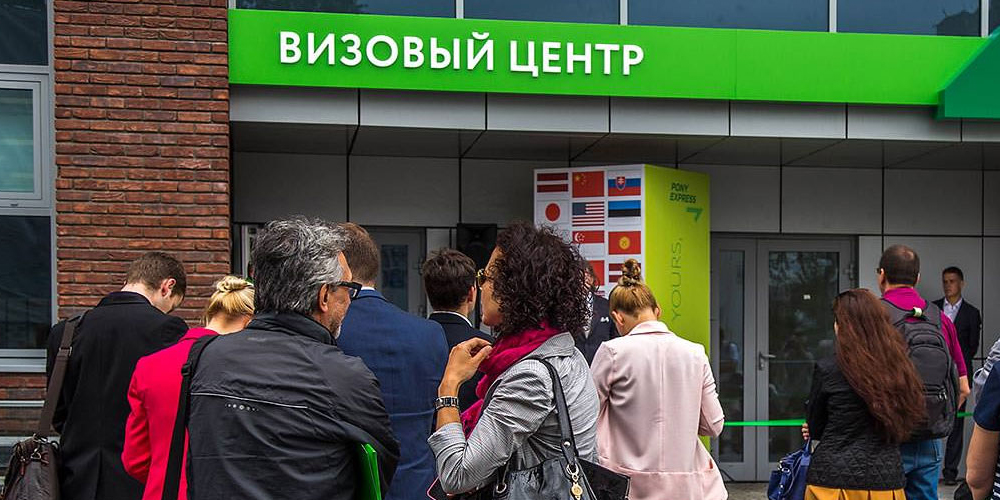В Красноярске прервал работу испанский визовый центр