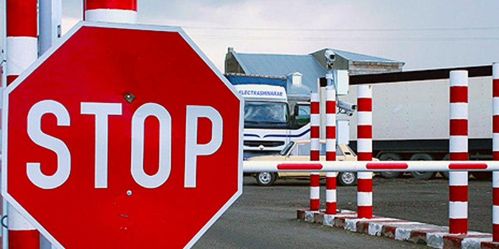 Узбекистан переносит отмену виз на 2021 год