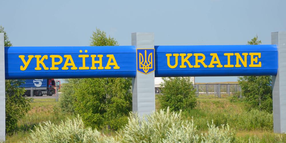 Украина в 2017 году продолжит проработку проекта визового режима с РФ