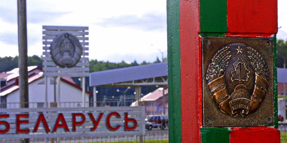 Белоруссия призывает РФ не изменять правила пропуска через границу