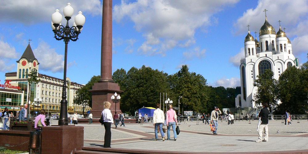 МИД РФ заявило о прекращении эксперимента с краткосрочными визами для Калининграда