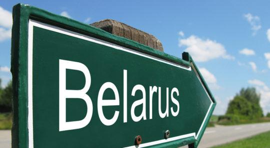 Белоруссия в безвизовом режиме приняла более 1,1 тыс. иностранных туристов