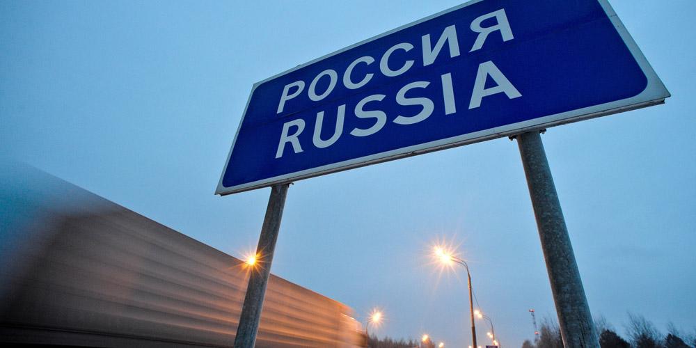 Россия и Армения вводят изменения в безвизовый режим с 23 февраля
