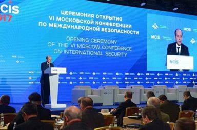 Директор ФСБ посоветовал спецслужбам выработать технологию работы с мигрантами