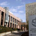 Страны Восточной Европы обратились в Суд Европейского союза по поводу квот на мигрантов
