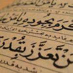 Во французских школах вводится арабский язык