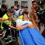 В Чили сенатору нанесли ножевые ранения