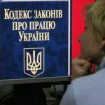 Украина бьёт тревогу: население страны сократилось до 32 млн человек