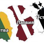 ВНЖ в Прибалтике через капитал: какую страну выбрать?