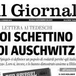 Итальянские мигранты нападают на полицейских
