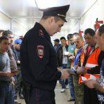 Нелегальная миграция снова усилила рост в июле